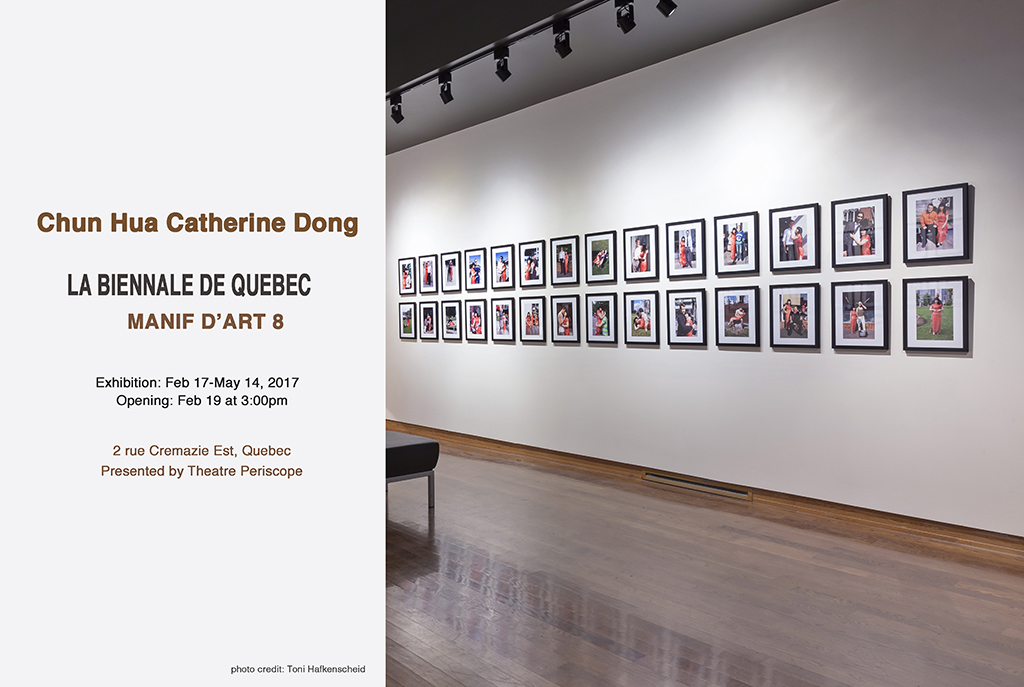 news: Chun Hua Catherine is at Quebec City Biennale